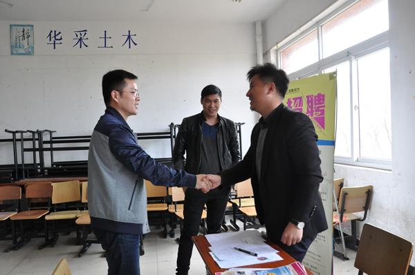 土木学院行负责就业工作的行政秘书张杨